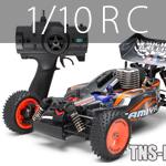 1/10 Autos Radio Control