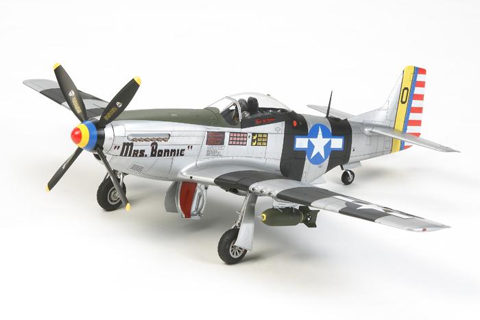 60323 North American P-51D/K Mustang – Pacific Theater | Tienda de ...